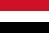 Yemen Guitar